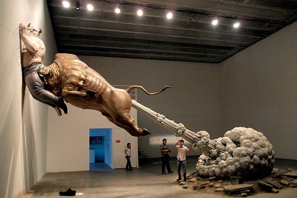 bull12