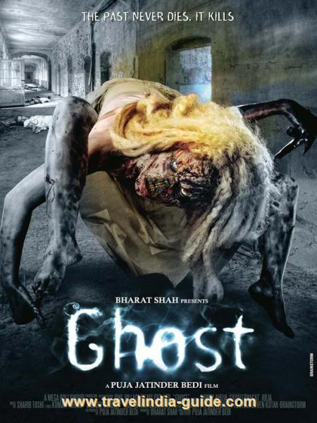 ghostx3