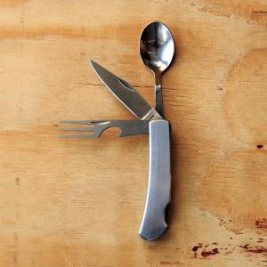 knife hobo eat