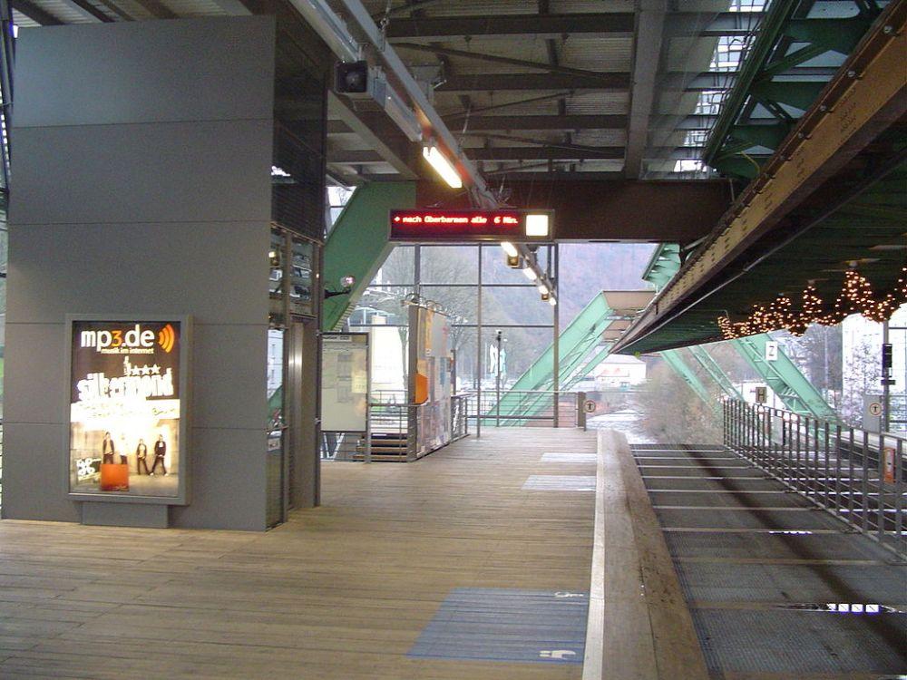atrain6 station
