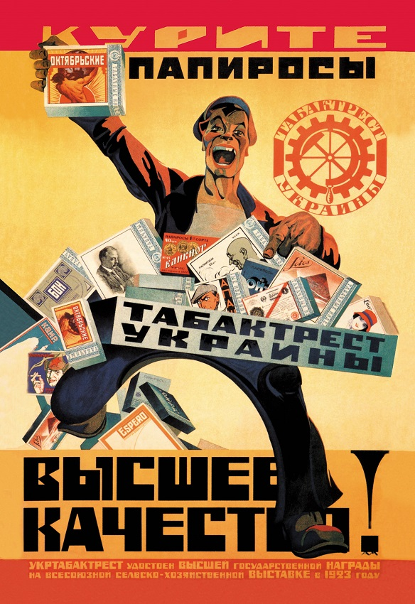 RUSSIA - CIRCA 1925:  Salesman,Cigarettes,Soviet Commercial Design  (Photo by Buyenlarge/Getty Images)