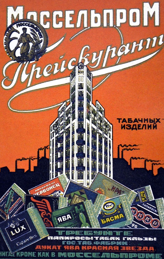 Russian Communist poster art: Advert for cigarettes (Photo by: Universal History Archive/UIG via Getty Images)