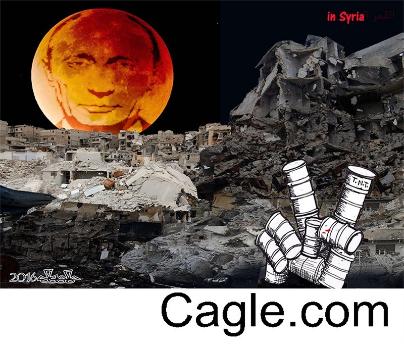keg2-moon-in-syria